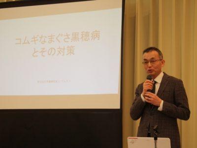 JA道央青年部の方々を対象に講演させていただきました。