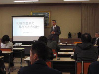農業経営改善に関するセミナー(5会場)の講師として講演させていただきました。